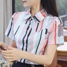 襯衫 粉色春夏季上衣修身顯瘦短袖襯衣條紋防曬半袖