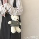 熱賣毛絨包 毛絨包包女2021新款潮網紅可愛鍊條毛毛包小熊包小眾設計斜背包 coco