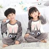 秋冬季兒童珊瑚絨睡衣套裝大小孩加厚法蘭絨卡通男女童純棉家居服『櫻花小屋』