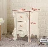 聖誕禮物床頭櫃歐式簡易床頭櫃收納櫃迷你小櫃子簡約現代經濟型實木儲物櫃臥室 愛麗絲LX
