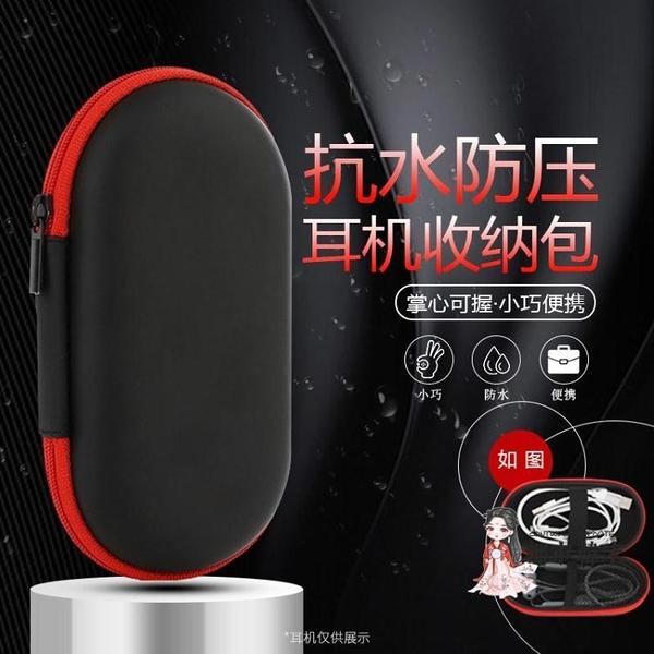 數碼收納包 耳機包BEATS X收納包頸掛式無線掛脖耳機數據線數碼配件便攜收納盒