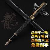英雄6006龍頭銥金鋼筆 刻字 直尖彎尖美工筆練字繪畫書法禮盒裝(禮物)