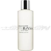 【17go】ReVive 精萃潔膚乳(180ml)(新包裝)