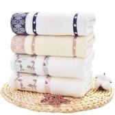 【4條裝】毛巾純棉洗臉家用成人柔軟全棉