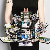 全館83折 爆炸盒子diy手工相冊創意照片定制驚喜走心的同款生日禮物男【櫻花本鋪】
