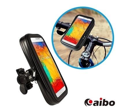 【超人生活百貨O】360度 防潑水收納包 自行車/機車 GPS導航手機支架 適用多款智慧型手機