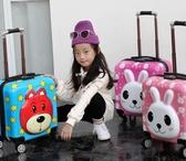 定制兒童行李箱男女童