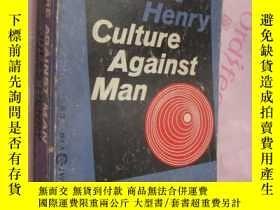 二手書博民逛書店Culture罕見against manY85718 Juels