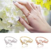 【NiNi Me 】韓系戒指氣質甜美樹葉鋯石開口戒指戒指F0013
