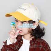 兒童帽子 兒童鴨舌帽遮陽帽防曬帽女童男童寶寶棒球帽太陽帽【風之海】