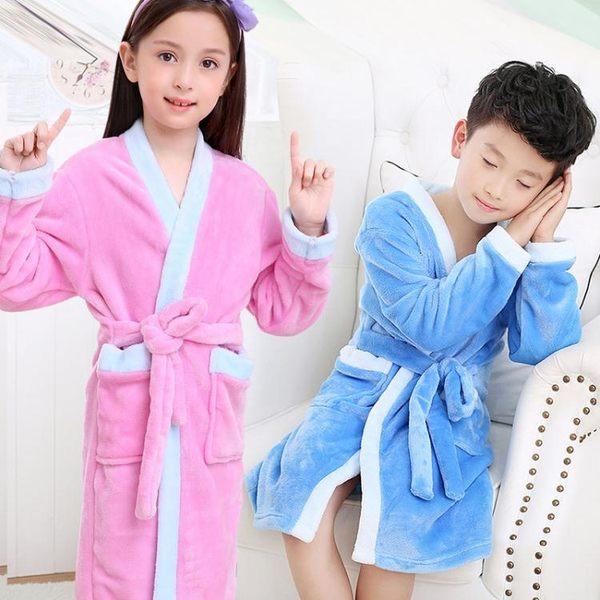 兒童睡袍珊瑚絨法蘭絨中大童男童女童秋冬季加厚浴袍寶寶睡衣睡袍