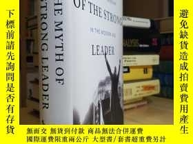 二手書博民逛書店Bill罕見Gates推薦的 The Myth of the S