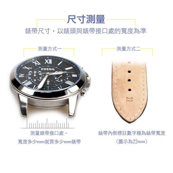 22mm錶帶 厚實質感 真皮皮革錶帶 手錶配件 銀扣 B22-VA黑