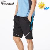 【爆殺↘300】ADISI 男排汗舒適運動短褲AP1811031 (S~2XL) / 城市綠洲專賣(透氣、布質滑順、抗UV)