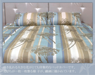 碧多妮寢飾-夏日情懷-60支紗精梳綿-加大7*7尺被套