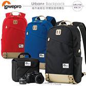 《飛翔3C》LOWEPRO 羅普 Urban+ Backpack 城市後背包 休閒旅遊相機包〔公司貨〕登山露營攝影包