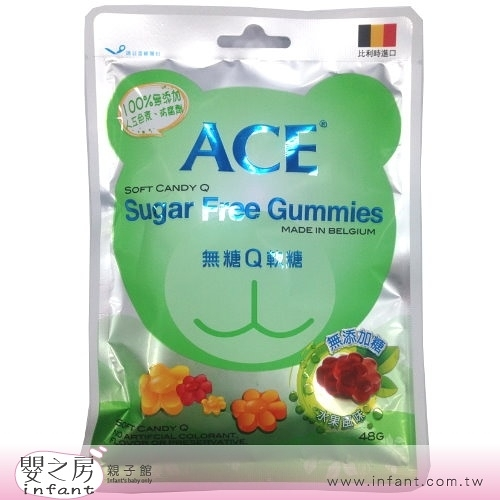 【嬰之房】ACE 無糖Q軟糖48g(隨手包)