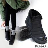 低溫必備一腳登輕量防風防潑水保暖短雪靴K0843黑(偏小)