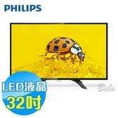 PHILIPS飛利浦 32吋 LED液晶電視 32PFH4082