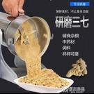鋼磨乾粉兩用磨粉磨漿機五穀雜糧粉碎機商用...