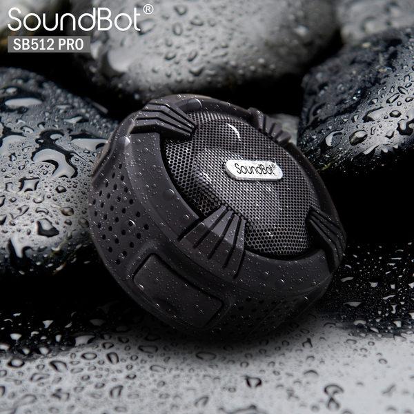 美國聲霸SoundBot SB512-PRO IPX6級 藍牙防水防震喇叭 盒損福利品