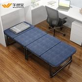 折疊床 單人簡易辦公室午休家用便攜午睡雙人陪護租房硬板木【幸福小屋】