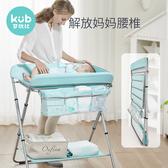 嬰兒床 尿布台 多功能護理台洗澡台便攜式可折疊收納