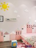 兒童房裝飾防撞軟包墻貼自粘寶寶房間墻圍嬰兒榻榻米床頭防磕碰