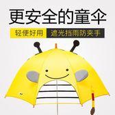 兒童雨傘男女小孩小學生傘可愛卡通印花超輕