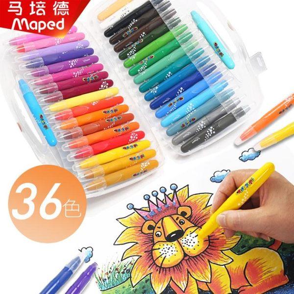 馬培德絲滑炫彩棒油畫12色24色36色旋轉蠟筆可水洗水溶性兒童無毒【奇貨居】