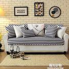 沙發墊北歐全棉布藝防滑簡約現代條紋坐墊四...