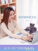 保暖手桌面發熱板辦公室超大電腦加熱滑鼠取暖桌墊毯電熱寫字臺女YYP 蓓娜衣都