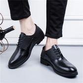 皮鞋男男士商務正裝皮鞋透氣 可可鞋櫃