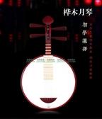 樺木月琴 木月琴樂器 送軟包弦配件 W百貨50