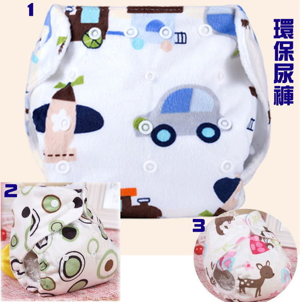 童裝 現貨 冬季搖粒絨材質環保尿褲/學習褲,附一尿墊【AA015】