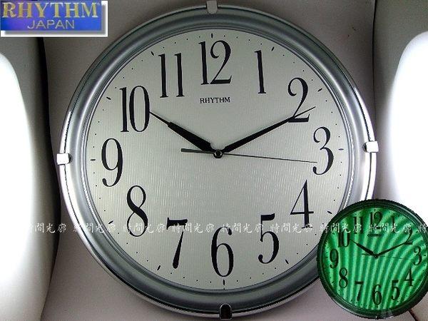 【時間光廊】日本 麗聲 RHYTHM 滑動式 秒針 夜光 掛鍾 原廠公司貨 CMG404.CMG404NR19