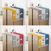 冰箱罩滾筒洗衣機蓋巾蓋布遮蓋防塵布雙對開門【福喜行】