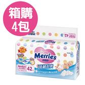 【佳兒園婦幼館】Merries 花王妙而舒 頂級舒爽紙尿褲 NB42片(42片x4包)【箱購】