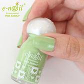 *Mika* (e-nail P613 / 夏日微風) 可剝式水指甲