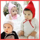 韓版新款兒童帽子尖頂嬰兒帽子寶寶帽子護耳秋冬款