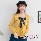 betty's貝蒂思 翻領荷葉點點領結毛衣(鉻黃色)