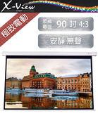 ☆X-VIEW☆ 投影布幕 玻纖幕面 90吋 4:3 高速電動 上黑60CM AWB-904360SRB