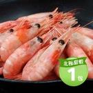 【屏聚美食】格陵蘭甜蝦(250g/包)_...