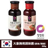【即期2019/1/3.26可接受再下單】韓國 大象 醃烤調味醬 (原味/辣味) 500g 牛肉 豬肉 烤肉醬 燒肉醬