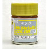 GSI 郡氏 MR.COLOR 組裝模型工具 GX217 GX金屬粗糙金色 硝基漆 油性顏料 TOYeGO 玩具e哥