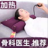 頸椎按摩器-決明子護頸椎枕頭專用成人枕芯糖果蕎麥圓枕 完美情人館YXS