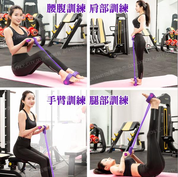 四管拉力繩 拉力帶 拉力器 瑜珈繩 彈力繩 健身彈力帶 阻力繩 彈力拉繩 阻力帶【4G手機】