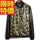 棒球外套男夾克-保暖棉質帥氣品味酷炫運動風修身質感2色59h17[巴黎精品]