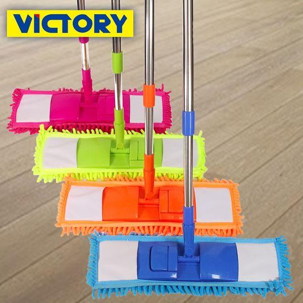 【VICTORY】雪尼爾強效平板拖(1拖2布) 超細除塵布 雪尼爾拖把 伸縮拖把