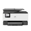【限時促銷】HP OfficeJet Pro 9010 All-in-One 印表機 可上網登錄送禮卷